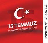 15 temmuz demokrasi ve milli... | Shutterstock .eps vector #673057963