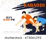 creative poster or banner... | Shutterstock .eps vector #673061293