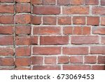 Small photo of brick wall with indent