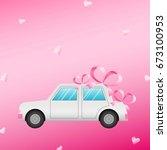 wedding car. vector illustration | Shutterstock .eps vector #673100953