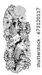 beautiful line art koi carp... | Shutterstock .eps vector #673120117
