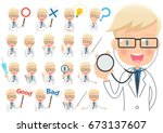 collection of illustrations of... | Shutterstock .eps vector #673137607