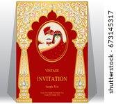 wedding invitation card... | Shutterstock .eps vector #673145317
