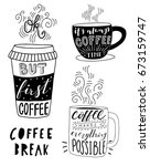 land lettering coffee phases  | Shutterstock .eps vector #673159747