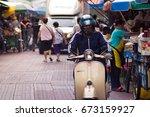 chinatown  yaowarat   bangkok ... | Shutterstock . vector #673159927