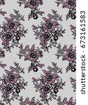 seamless vector lace pattern | Shutterstock .eps vector #673161583