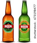 beer bottle with many water... | Shutterstock .eps vector #673198477