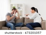 people  relationship... | Shutterstock . vector #673201057