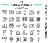 home appliances colorful line... | Shutterstock .eps vector #673250143