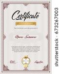 certificate of achievement... | Shutterstock .eps vector #673267003