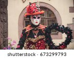 riquewihr   france   1 july... | Shutterstock . vector #673299793
