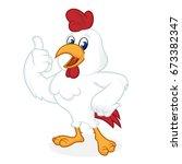 chicken cartoon giving thumb up ... | Shutterstock .eps vector #673382347