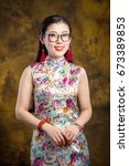 white chinese girl with glasses ... | Shutterstock . vector #673389853