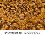 Small photo of Baroque ornamentation of a cathedral in Malta