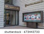 tokyo  japan   july 8th 2017.... | Shutterstock . vector #673443733