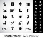 garden icon set | Shutterstock .eps vector #673448017