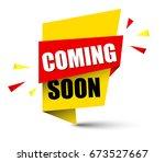 coming soon banner | Shutterstock .eps vector #673527667