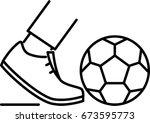 football outline icon  | Shutterstock .eps vector #673595773