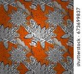 vector white mehndi pattern.... | Shutterstock .eps vector #673699837