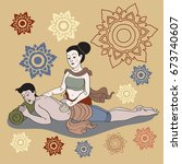 thai massages style in colorful ... | Shutterstock .eps vector #673740607
