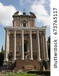 Small photo of Temple of Antoninus Pius and Faustina, Basilica Aemilia, Forum