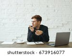 attractive confident young... | Shutterstock . vector #673916077