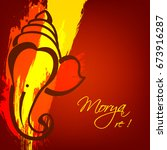 happy ganesh chaturthi  lord... | Shutterstock .eps vector #673916287