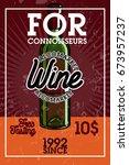 color vintage alcomarket banner | Shutterstock .eps vector #673957237