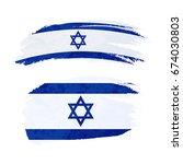 grunge brush stroke with israel ... | Shutterstock .eps vector #674030803