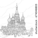 sketch of the cathedral of... | Shutterstock .eps vector #674048803