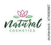 natural cosmetics. logo beauty... | Shutterstock .eps vector #674060887