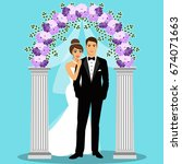 wedding arch with bride and... | Shutterstock .eps vector #674071663