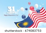 31 august. malaysia... | Shutterstock .eps vector #674083753