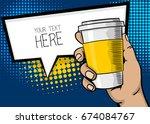 pop art advertise poster. man ... | Shutterstock .eps vector #674084767