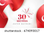 30 august zafer bayrami.... | Shutterstock .eps vector #674093017