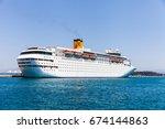 corfu  greece  july 2nd 2017.... | Shutterstock . vector #674144863