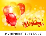 festive background with red and ... | Shutterstock .eps vector #674147773
