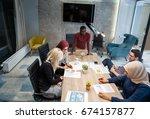 multi cultural office staff... | Shutterstock . vector #674157877