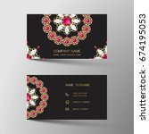 luxurious indian business card  ... | Shutterstock .eps vector #674195053
