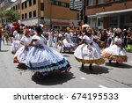 montreal  canada   july 8 ... | Shutterstock . vector #674195533
