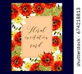 romantic invitation. wedding ...   Shutterstock .eps vector #674218813