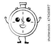 chronometer timer kawaii... | Shutterstock .eps vector #674260897