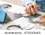healthcare costs and fees... | Shutterstock . vector #674263663