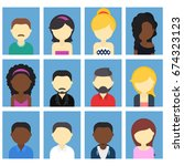people icons. people flat icons ... | Shutterstock .eps vector #674323123