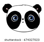 panda illustration vector  cute ... | Shutterstock .eps vector #674327023