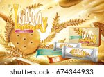 yummy crackers ad  close up... | Shutterstock .eps vector #674344933