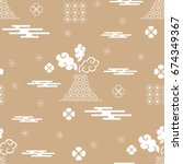 decorative seamless  pattern... | Shutterstock .eps vector #674349367