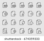 file and document line icon | Shutterstock .eps vector #674359333