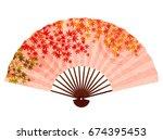 maple autumn leaf icon | Shutterstock .eps vector #674395453