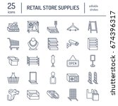 retail store supplies line... | Shutterstock .eps vector #674396317